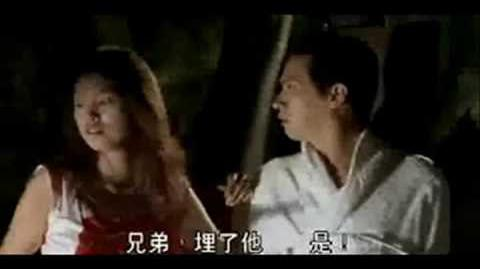賭俠2002 - 張家輝 - 李嘉誠收購亞視論