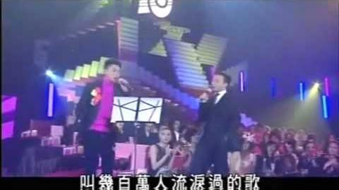 陳奕迅,黃宗澤 - K歌之王 黃宗澤走音