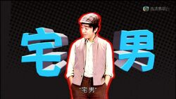 High-Definition-Jade-荃加福祿壽探案-PG--10-B