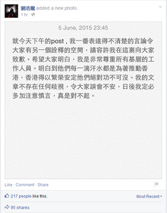 Wilfred Lau apology