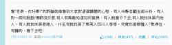 Cho lam weibo1