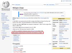 Wiki-en who is