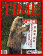 Kuma@time