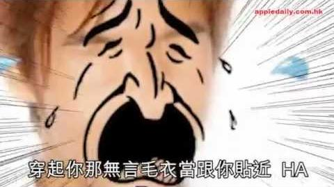 李逸朗唱《傻女》似哭墳 陳慧嫻:我輸咗