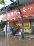 Newkumaotherrestaurant