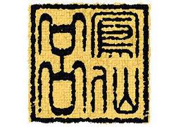 呂鳳仙之logo