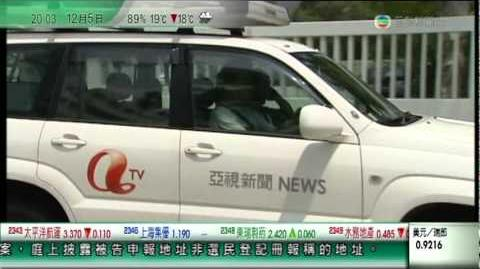 毓民接受訪問, ATV 誤報江澤民死訊, 高層干擾新聞部 @ 2011.12