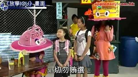 譚玉瑛都反替補 LIKE爆!( 2011-11-04 )