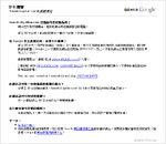 Golden forum6-201010240457b