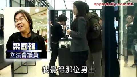 E道惡女 普通話發爛渣( 2012-02-06 )