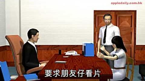 兩女神唔受媾 16歲仔要血洗學校