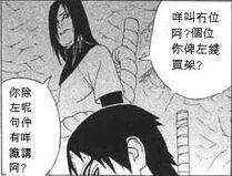 Comic lyw01