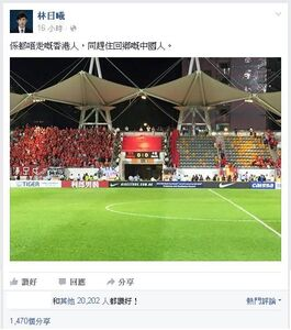 Forestinamkstadium