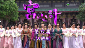 Tvb drama beyond the realm of conscience episode6