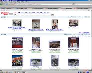 Yahoo search 文革 tw1