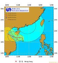Typhoon HAITANG 20110925