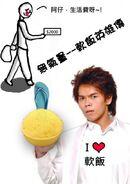 Fmtp sandal rice