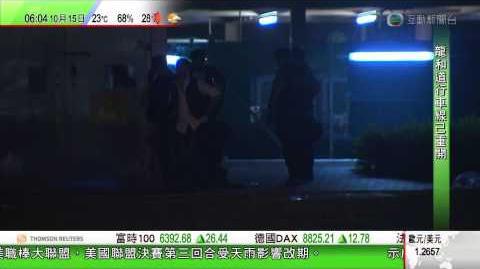 2014-10-15 警察抬示威人士到暗角並拳打腳踢 ( 06 00 版本 )