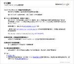 Golden forum5-201010240456b