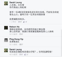 Pat Sin Leng wildfire fb sarah leung 01