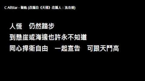 於2013年7月13日 (六) 13:42的縮圖版本