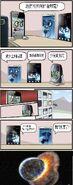 Nokia BS