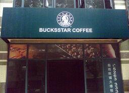 Bucksstar Coffee