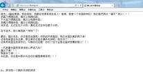 HKvsChina CFAHack