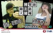 Blog sheung po