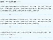 Dunn weibo