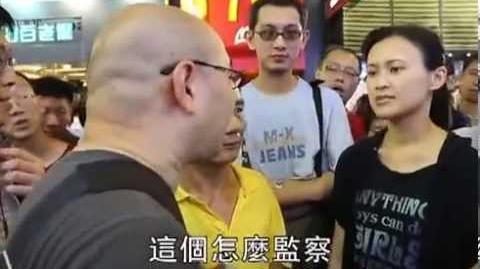揭露「香港青年關愛協會」 香港市民包圍青關會頭目林國安 怒斥警方縱容