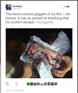 Bloodygoogle