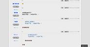 20130620 hkgalden 凌威被bam