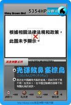 Jiangzemin-lost