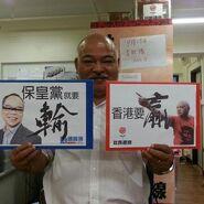 Tsang kin sing lose