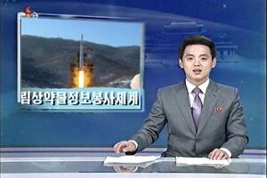 35032 02 north korea confirms it has landed a man on the sun