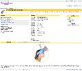 -小先鋒- 兒童洗腦器, 黃之峰適用2.png