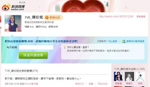Jennychan weibo