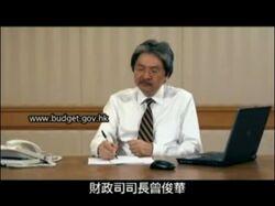 Tsang chun wah