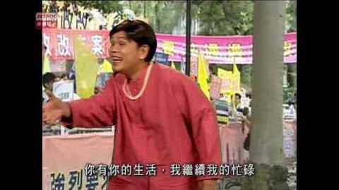 2010-6-26 頭條新聞 鬥噏小新(廣告雜誌)──民主黨