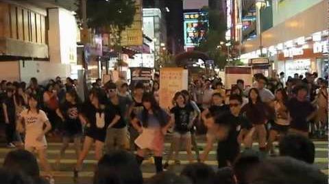 GANGNAM STYLE flash mob by 00 hr (旺角快閃)