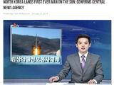 北韓成功登陸太陽