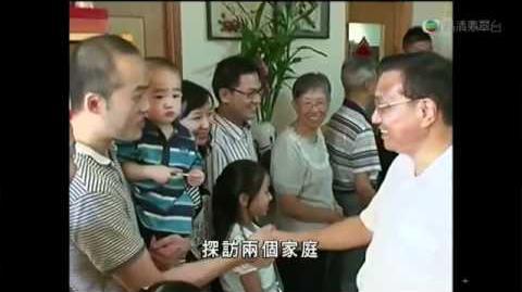 陳珍妮 新聞提要 李克強 做 李克勤 令到國家副總理樽鹽(尊嚴)受損