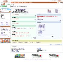 香港鐵路大典 1248154059557