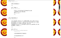 CHKP Tsang Tak Shing