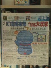 Doraemon - Hong Kong Economic Times