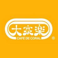 Cafe de Carol Logo (New)