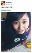 Chau's-photo