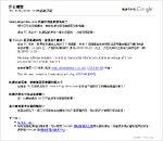 Golden forum1-201010252125