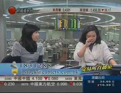 20090309 cabletv stock exchange